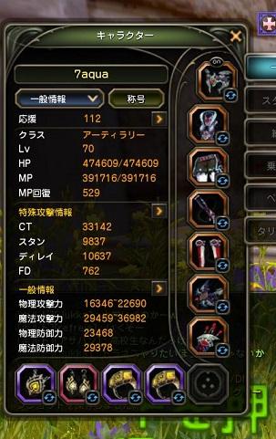 201309281939586d3.jpg