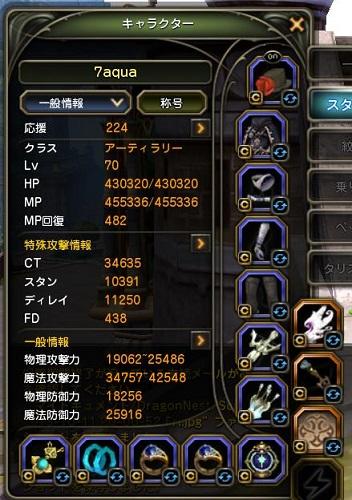 20131011210916325.jpg