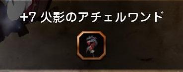 零二カンスト7