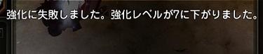 零二カンスト9