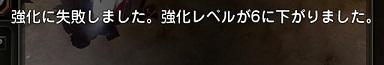 零二カンスト11