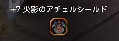 零二カンスト16
