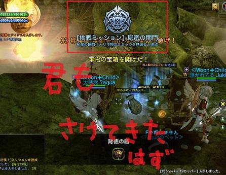 20131023113139d69.jpg