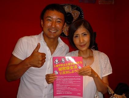 2013-10-07yamamototaro 005a