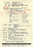 07_20130701143653.jpg