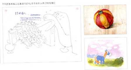 nec570-2.jpg