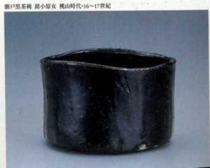 nec605-1.jpg
