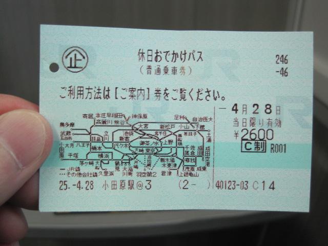 上野 001