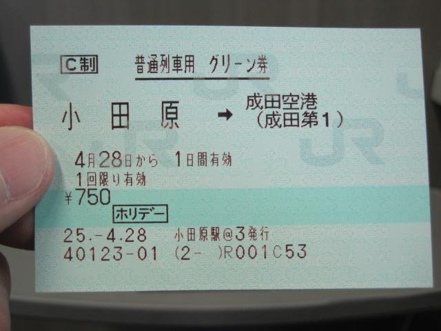 上野 002