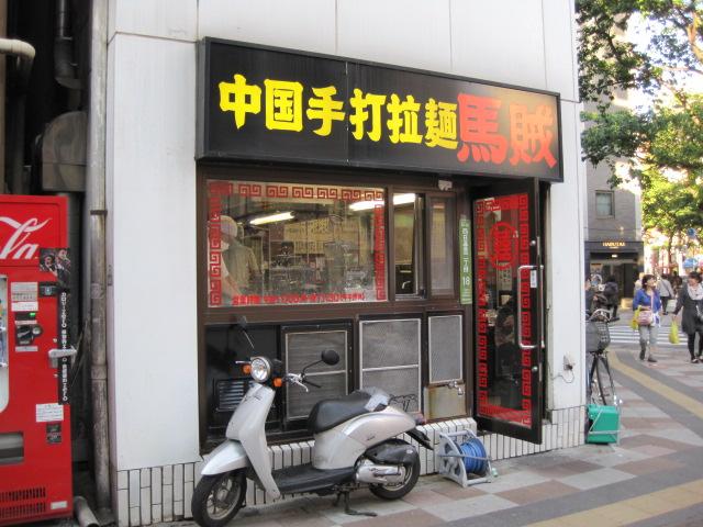 上野 027