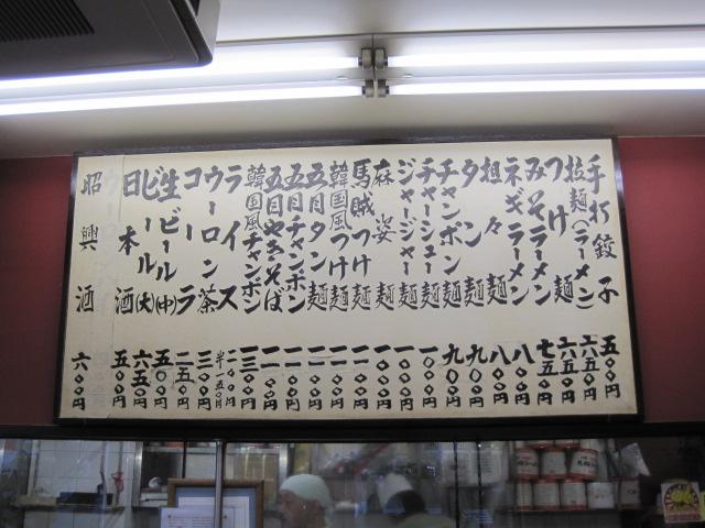 上野 028