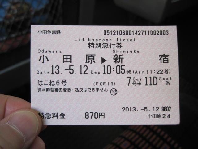 タイフェス 003
