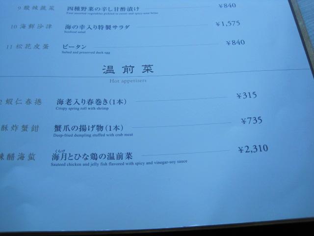タイフェス 022