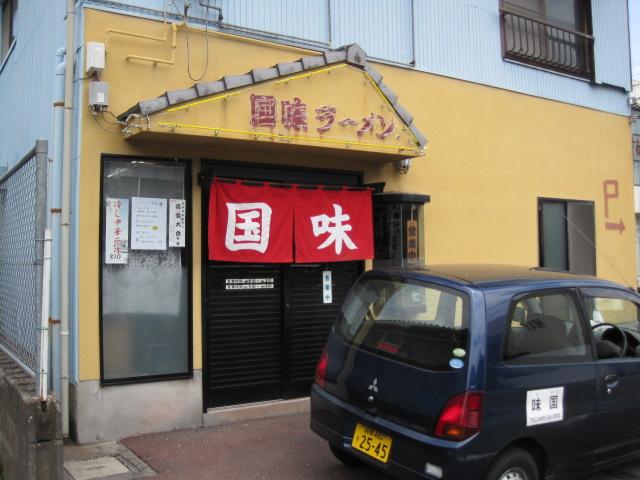 伊豆 004
