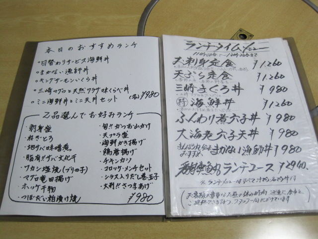 辻堂 011