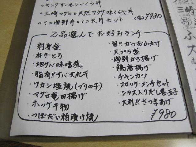 辻堂 012
