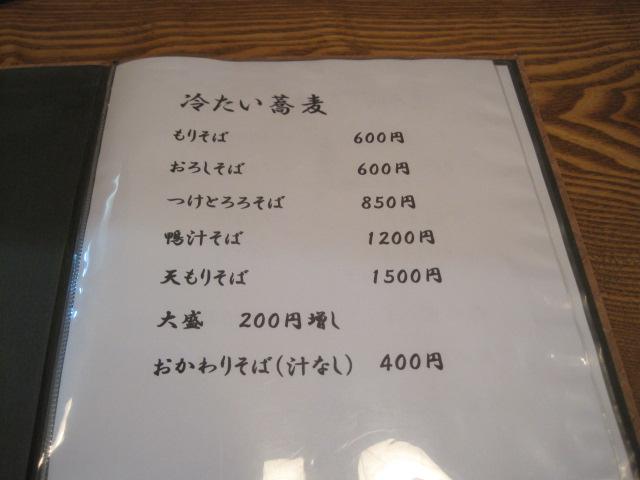 野毛 006