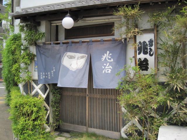 藤枝 002