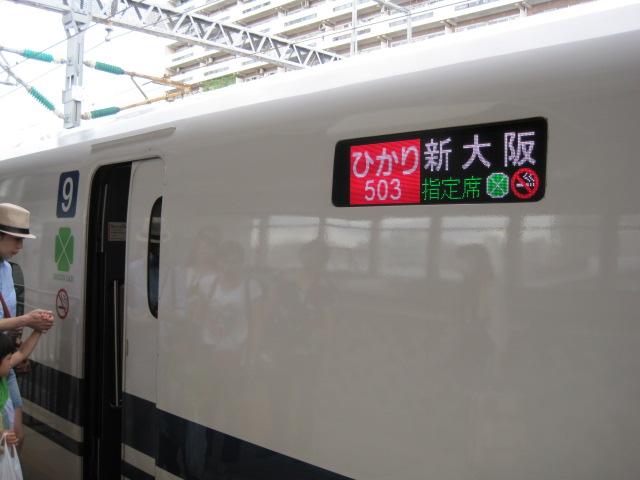 京都 001