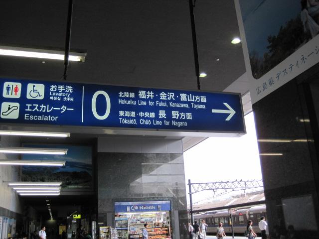 京都 007