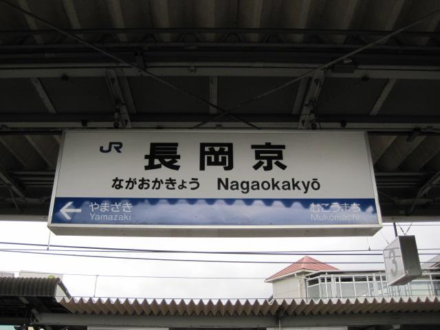 京都 008
