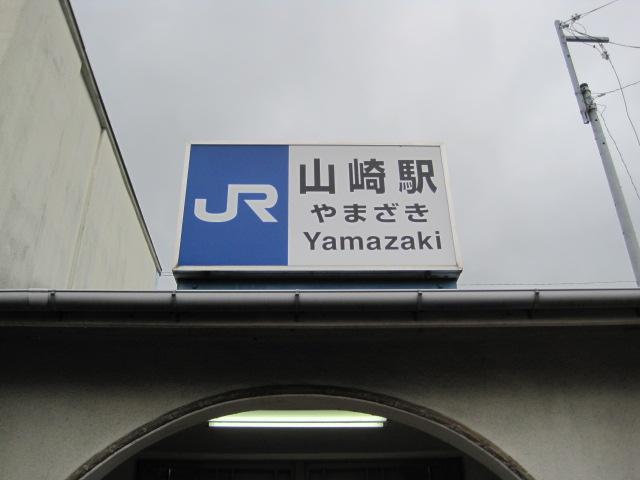 京都 027