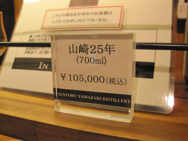 京都 040
