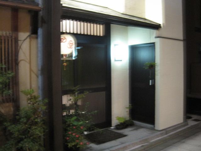 京都 107
