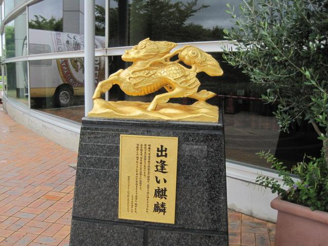 京都 151