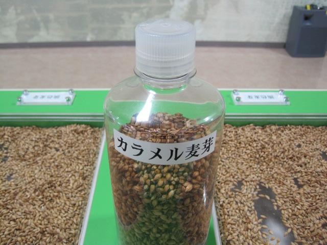 京都 157
