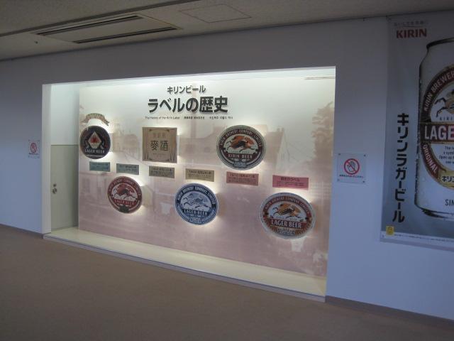 京都 162
