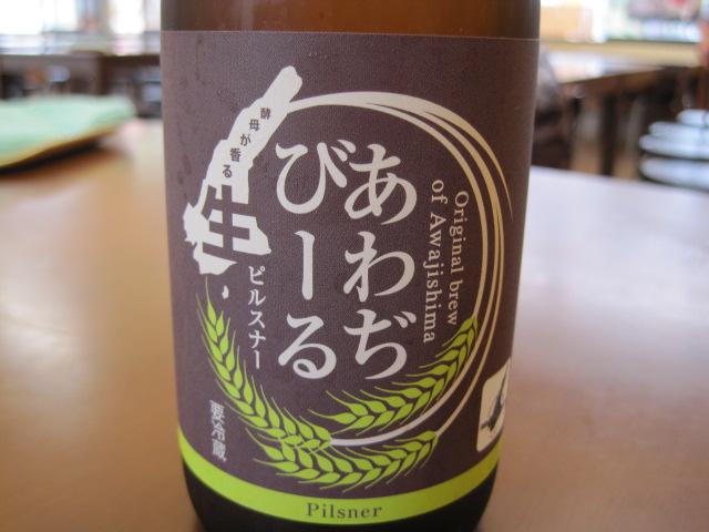 京都 184