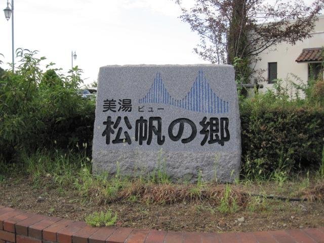 京都 190