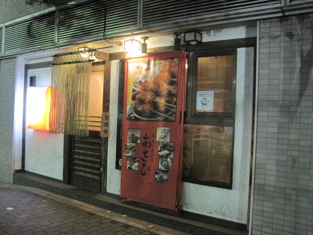 京都 191