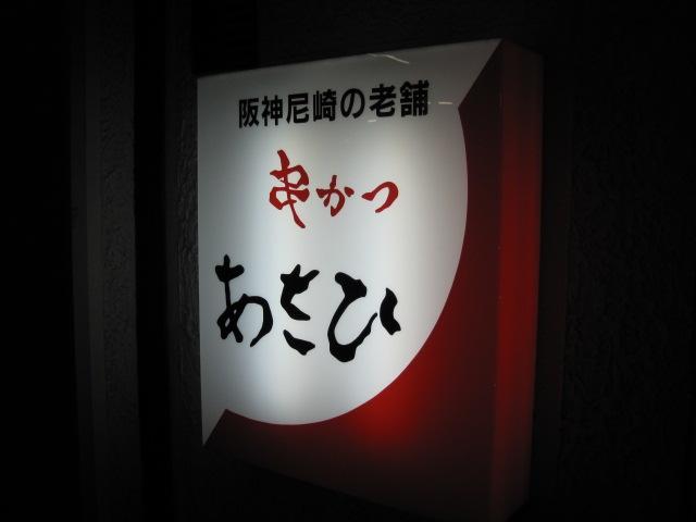 京都 192