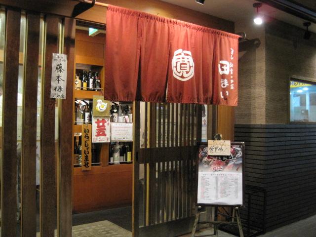 京都 204