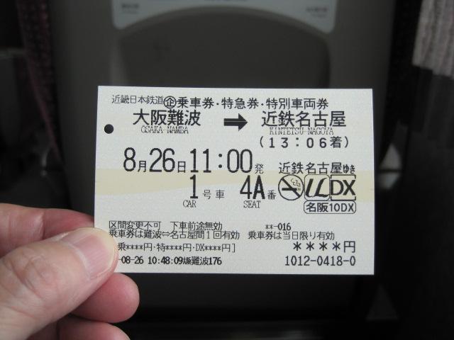 京都 245