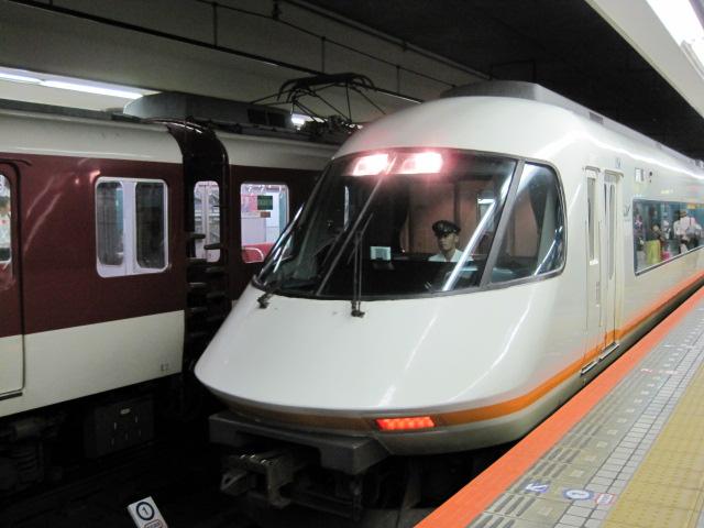京都 243