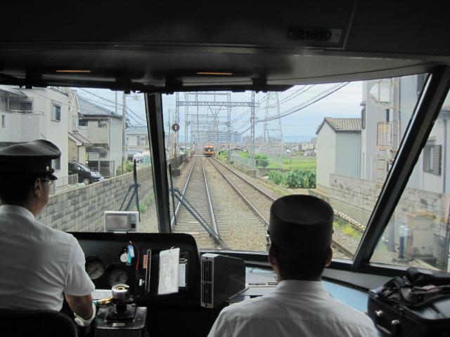 京都 246