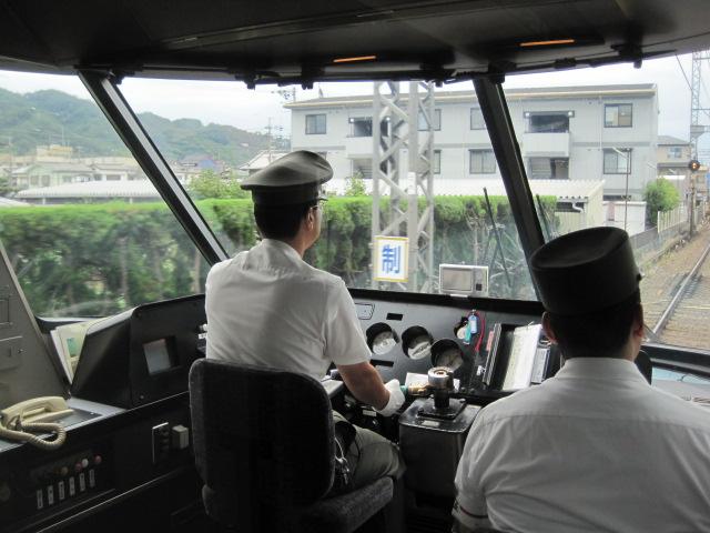 京都 247