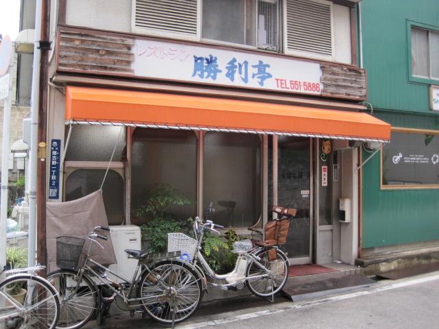京都 250