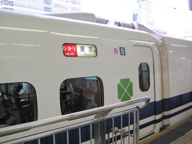 京都 263