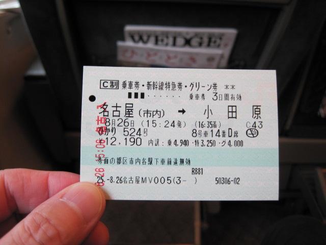 京都 264