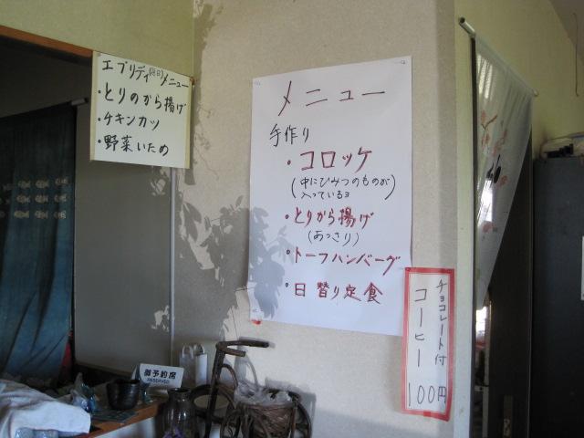 290円 007