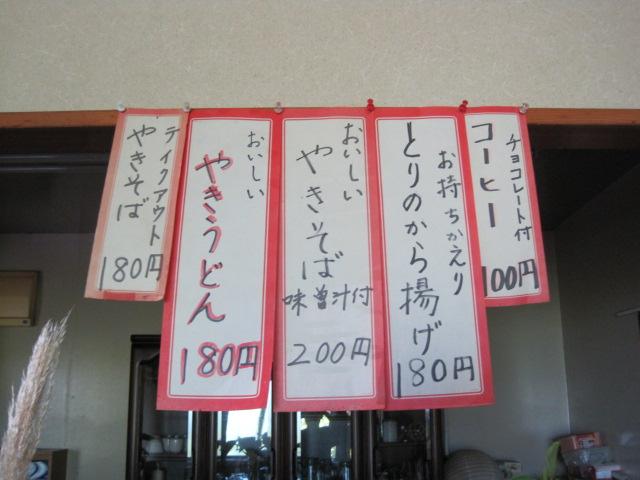 290円 011
