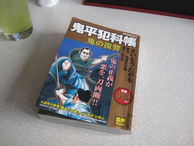 290円 052