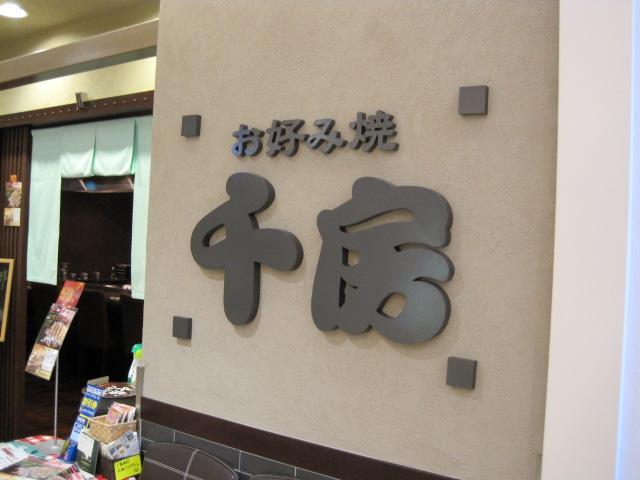 290円 053