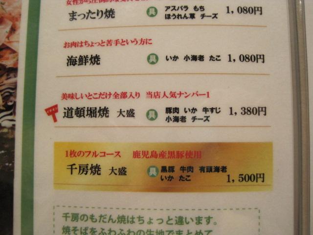 290円 056