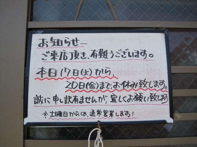 ひろし 002