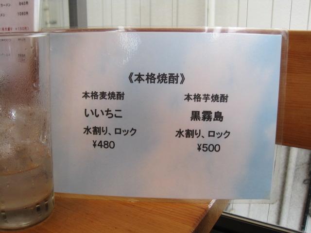 一富士 016